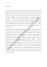 essay communication co essay communication
