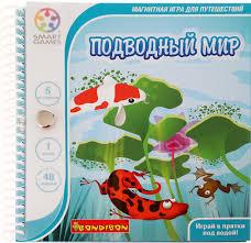 <b>Bondibon</b> Обучающая <b>игра</b> Подводный мир — купить в интернет ...