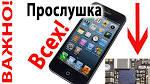 Как узнать какой у тебя мобильный телефон