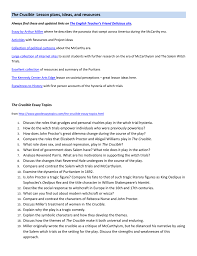 the crucible lesson plans ideas and resources