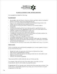 Work Resume Outline Free Resume Outline Resume References Template ...