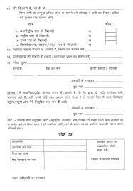 Uttarakhand Uttarabuzz Com 07 2012