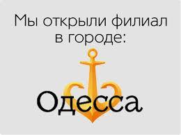 Витая пара. Купить lan (<b>ethernet</b>) <b>кабель</b> в Киеве, Одессе ...