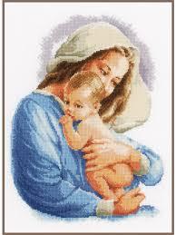 "<b>Набор для вышивания</b> крестом <b>Vervaco</b> PN-0158311 ""Holy Mary ..."