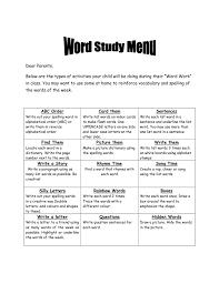 The Word Menu Word Study Menu