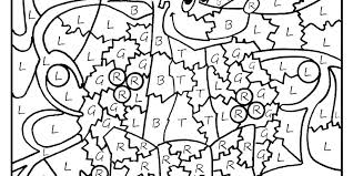 Picture Christmas Coloring Page By Number With Hard Pages Printables ...