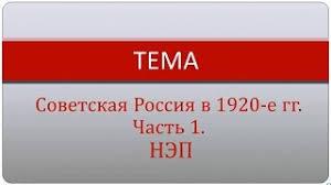 Финансовый блог Ульяновская государственная сельскохозяйственная Академия Кафедра отечественной истории Контрольная работа По дисциплине Отечественная история