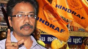 Image result for hindraf rally