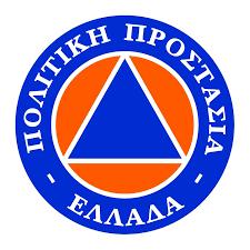 Image result for πέρασμα χειμαρου πολιτικη προστασια