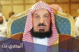 من هو خطيب يوم عرفة في المسجد النبوي - المصري نت