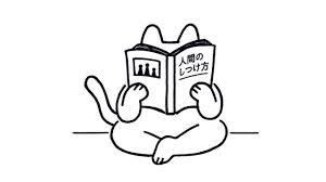 思わずクスッと笑っちゃうシュール可愛い猫の1コマ漫画 Petomorrow