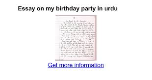 essay on my birthday party in urdu google docs