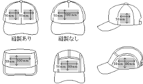 帽子印刷tシャツ印刷帽子印刷アウター印刷印刷通販の印刷便 T