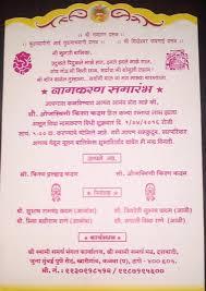 Baby Naming Ceremony Invitation Wording In Tamil Templates