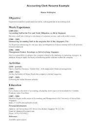 Index Clerk Sample Resume