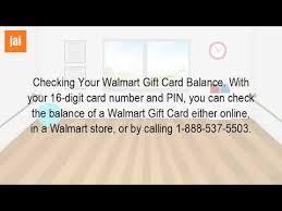 how do i check my walmart gift card balance