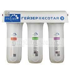 Máy lọc nước nano Geyser Ecotar 3 - Siêu thị điện máy vanphuc.com.vn