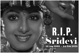 sridevi funeral latest news updates certificate