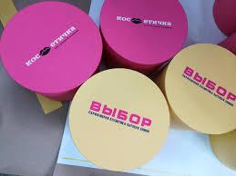 <b>Коробка подарочная круглая</b> с логотипом р-р 23 х 25см.: продажа ...