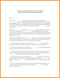 7 Cover Letter For Internal Promotion Letter Signature