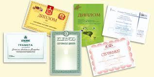 Перевод диплома Агентство переводов Альянс Профи перевод диплома