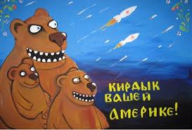 В США обсуждают выход из соглашения с РФ о ликвидации ракет, - Politico - Цензор.НЕТ 6212
