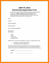 Scholarship Resume Cover Letter Examples Request Free Samples