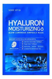 <b>Ампульная тканевая маска для</b> лица Hyaluron Moisturizing Glow ...