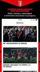 App Oficial SC Braga pour Android - Téléchargez l'APK