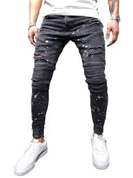 Amazon Com Mens Casual Irregular Cut Spotted Hole Fit