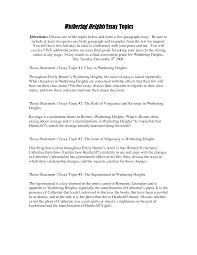 literary analysis process paper comparison contrast essay writing good art thesis statement bihap com resume template essay sample essay sample