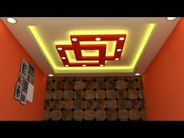 small bedroom false ceiling design 2019