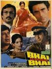 Rameshwari Bhai Ka Dushman Bhai Movie