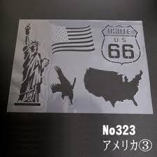 ヤフオク アメリカ 国旗 イラストの検索結果