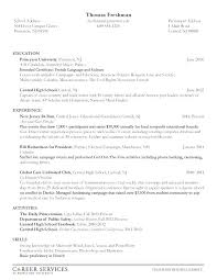 Internships Resume Examples Sample Resume For High School Student ...
