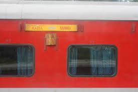 Swaraj Express Pt 12471 Time Table Schedule Bandra