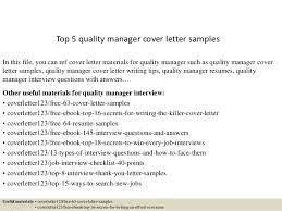 Cover Letter Quality Manager Ameliasdesalto Com