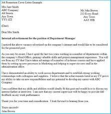 Cover Letter For Internal Promotion Mesmerizing Cover Letter For Promotion As An Extra Ideas