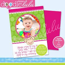13 Birthday Card Template Psd Images Birthday Card