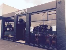 Sun Wah Restaurant: Restaurant Facade