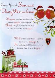 son & daughter in law christmas greeting card cards love kates Wedding Card Verses For Son And Daughter In Law son & daughter in law christmas greeting card wedding card messages for son and daughter in law