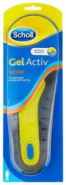 Scholl <b>Стельки для активной работы</b> GelActiv Wor... — купить по ...