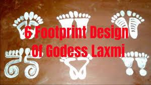 Laxmi Pagla Designs 6 Footprint Designs Of Goddess Laxmi Lakhsmi Feet Designs By Alpana