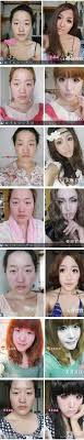 chinese turns herself into 13 diffe s after makeup bottom line makeup