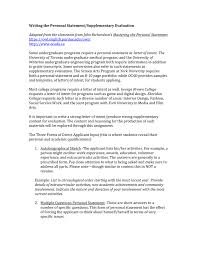 Game Design Personal Statement Writing The Personal Statement 36kb Oct 30 2013 10 28 34 Am