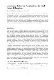 admission essay for college masters degree