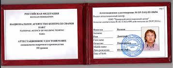 Важен ли красный диплом Которые проверить диплом номеру через интернет explorer важен ли красный диплом будут удобны для Вас Мы постоянно работаем над вариантами рассрочки для