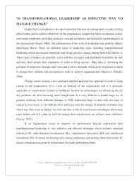 Short Essay Examples Free Short College Essay Examples College Personal Statement Quotation