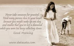 good morning quotes for facebook status. Perfect Facebook To Good Morning Quotes For Facebook Status O