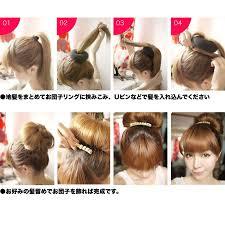 お団子リング 盛り髪 ベース エクステ アップスタイル アップヘア ギャル